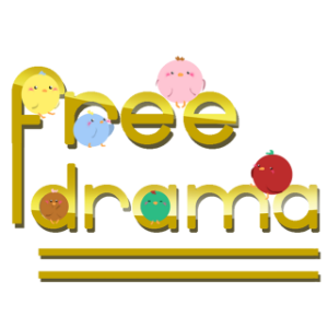free stage play scripts